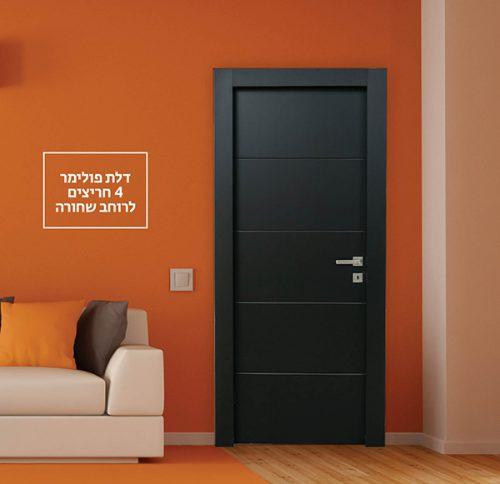 דלת פולימר 4 חריצים לרוחב שחורה